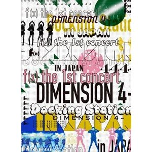 f(x)the 1st concert DIMENSION 4 - Docking Station in JAPAN [DVD]|guruguru