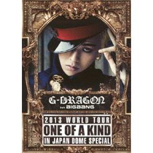 G-DRAGON(from BIGBANG)/G-DRAGON 2013 WORLD TOUR〜ONE OF A KIND〜IN JAPAN DOME SPECIAL(初回生産限定) [DVD] guruguru