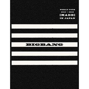 BIGBANG WORLD TOUR 2015〜2016[MADE]IN JAPAN(初回生産限定) [DVD]|guruguru