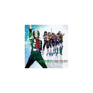 仮面ライダーGIRLS / KAMEN RIDER V3 [CD]|guruguru