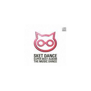 SKET DANCE SUPER BEST ALBUM [THE MUSIC DANCE] [CD]|guruguru