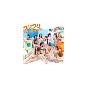 SUPER☆GiRLS / プリプリ SUMMERキッス(CD+DVD ※「明日へSTEP!」 So...