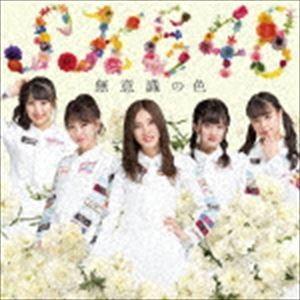 SKE48/無意識の色(初回生産限定盤TYPE-C/CD+DVD) CD