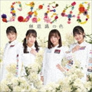 SKE48/無意識の色(初回生産限定盤TYPE-D/CD+DVD) CD