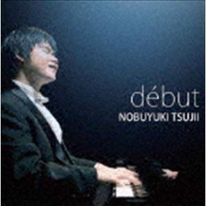 辻井伸行(p) / debut [CD]|guruguru