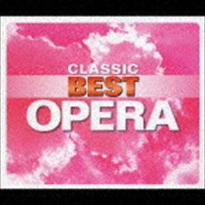 (オムニバス) 3時間!どっぷりオペラ [CD]