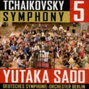 佐渡裕/ベルリン・ドイツ響 / チャイコフスキー 交響曲第5番(ハイブリッドCD) [CD]