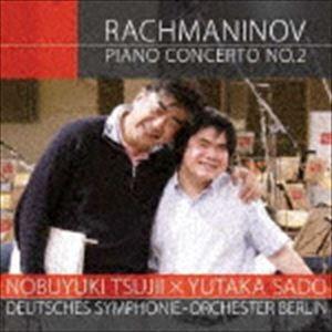 辻井伸行/佐渡裕/ベルリン・ドイツ交響楽団 / ラフマニノフ: ピアノ協奏曲第2番(CD+DVD) [CD]