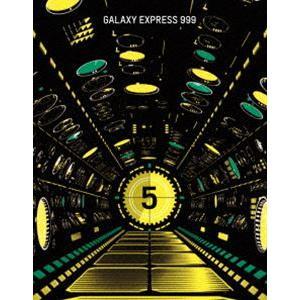 松本零士画業60周年記念 銀河鉄道999 テレビシリーズBlu-ray BOX-5 [Blu-ray]|guruguru
