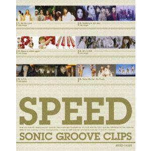 SPEED/SPEED SONIC GROOVE CLIPS [Blu-ray]|guruguru