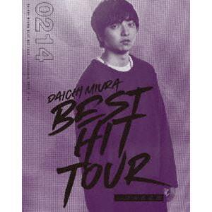 三浦大知/DAICHI MIURA BEST HIT TOUR in 日本武道館(2/14公演) [Blu-ray]|guruguru