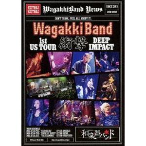 和楽器バンド/WagakkiBand 1st US Tour 衝撃 -DEEP IMPACT-(初回生産限定) [Blu-ray]|guruguru