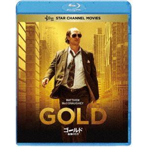 ゴールド/金塊の行方 [Blu-ray]|guruguru