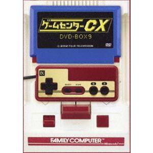ゲームセンターCX DVD-BOX 9 [DVD] guruguru