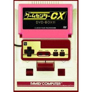 ゲームセンターCX DVD-BOX 11 [DVD] guruguru