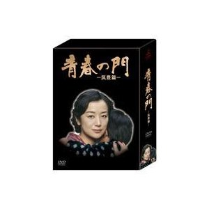 青春の門-筑豊篇- DVD-BOX [DVD] guruguru