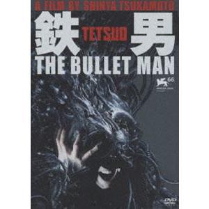鉄男 THE BULLET MAN [DVD]|guruguru