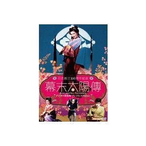 幕末太陽傳 デジタル修復版 DVD プレミアム・エディション [DVD] guruguru