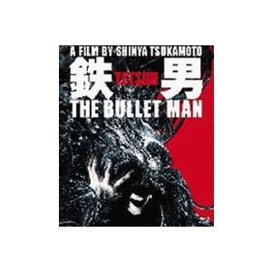 鉄男 THE BULLET MAN 【パーフェクト・エディション Blu-ray】 [Blu-ray]|guruguru