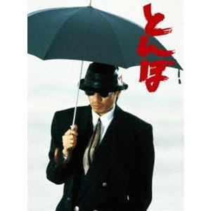 とんぼ [Blu-ray]|guruguru