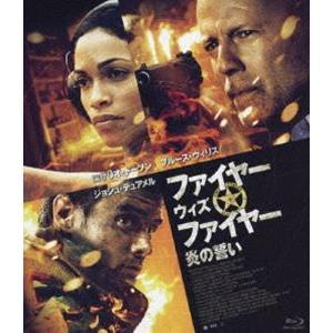 ファイヤー・ウィズ・ファイヤー 炎の誓い [Blu-ray] guruguru