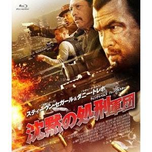 沈黙の処刑軍団 [Blu-ray]|guruguru