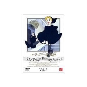 トラップ一家物語 1 [DVD]|guruguru