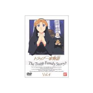 トラップ一家物語 4 [DVD]|guruguru
