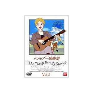 トラップ一家物語 5 [DVD]|guruguru