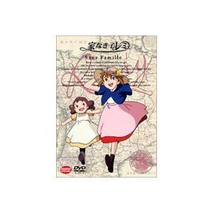 家なき子 レミ Vol.1 [DVD]|guruguru