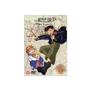 家なき子 レミ Vol.5 [DVD]|guruguru