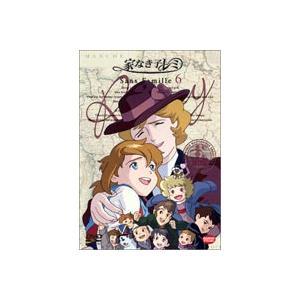 家なき子 レミ Vol.6(最終巻) [DVD]|guruguru