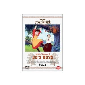 若草物語 ナンとジョー先生 1 [DVD]|guruguru