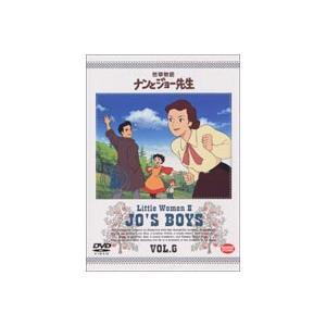 若草物語 ナンとジョー先生 6 [DVD]|guruguru