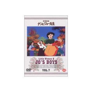 若草物語 ナンとジョー先生 7 [DVD]|guruguru