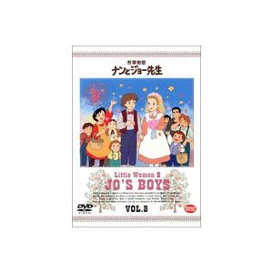 若草物語 ナンとジョー先生 8 [DVD]|guruguru