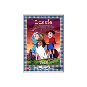 名犬ラッシー 3 [DVD] guruguru
