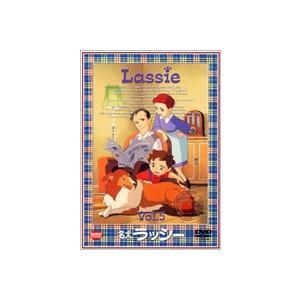 名犬ラッシー 5 [DVD] guruguru
