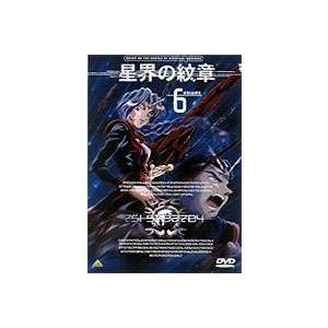 星界の紋章 VOL.6 [DVD]|guruguru