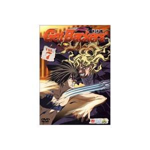 ゲットバッカーズ-奪還屋-7 [DVD] guruguru