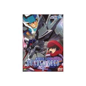 機動戦士ガンダムSEED 8 [DVD]|guruguru