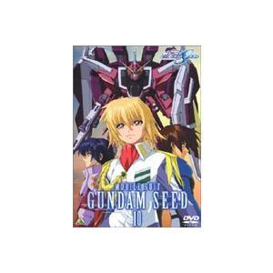 機動戦士ガンダムSEED 10 [DVD]|guruguru
