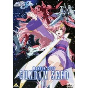 機動戦士ガンダムSEED 11 [DVD]|guruguru