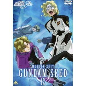 機動戦士ガンダムSEED 12 [DVD]|guruguru