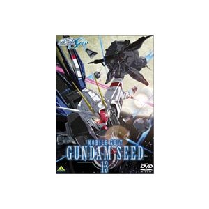 機動戦士ガンダムSEED 13(最終巻) [DVD]|guruguru