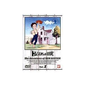 トム・ソーヤの冒険 1 [DVD]|guruguru