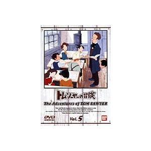 トム・ソーヤの冒険 5 [DVD]|guruguru