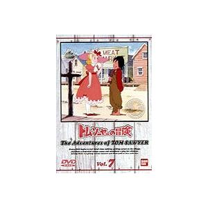 トム・ソーヤの冒険 7 [DVD]|guruguru