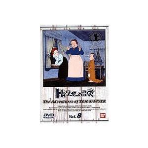 トム・ソーヤの冒険 8 [DVD]|guruguru