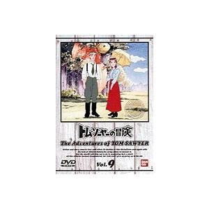 トム・ソーヤの冒険 9 [DVD]|guruguru